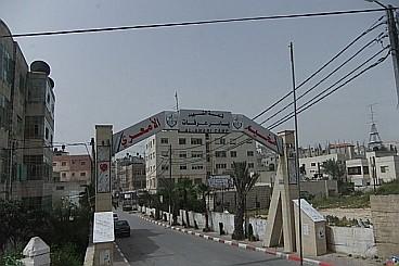 Refugee Camp Ramallah