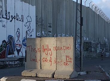 Wall in Bethlehem, several meters high