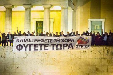 SYRIZA)