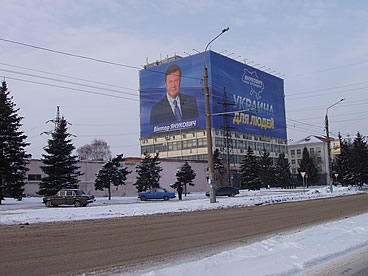 Yanukovych leaves nothing to chance